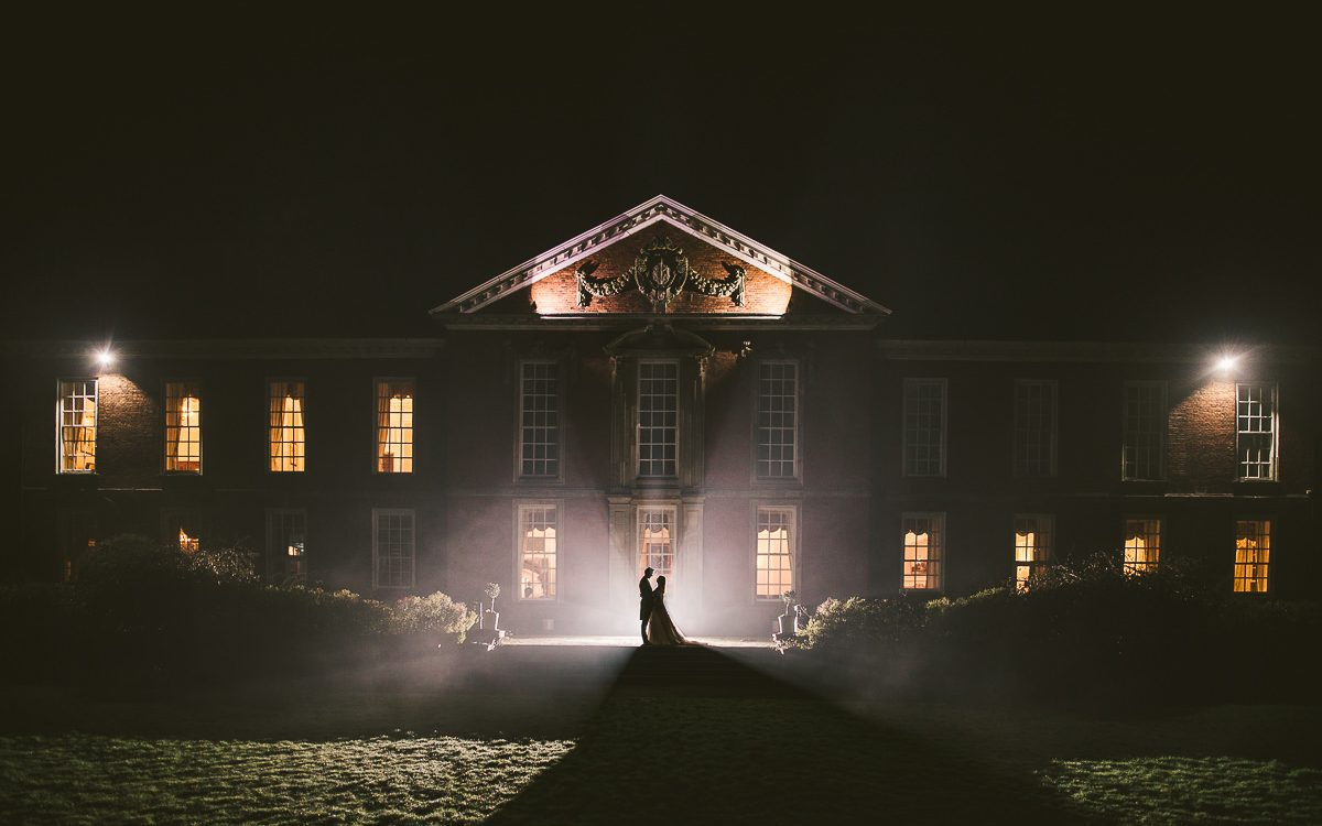 Bosworth Hall Wedding Photographer